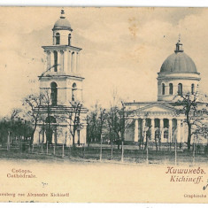 1218 - Moldova, CHISINAU, Litho, Cathedral - old postcard - used - 1902, Circulata, Printata