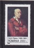 ROMANIA  2000  LP 1535  AUTOPORTRETUL  IN  PICTURA  ROMANEASCA   MNH, Nestampilat