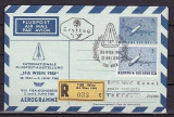 AUSTRIA 1968 - AVIATIE. AEROGRAMA, FD39