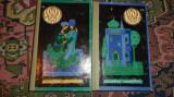 1001 de nopti basme arabe istorisite de Eusebiu Camilar ( ilustratii/1270pag)