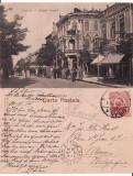 Braila-Strada Regala- rara, Circulata, Printata