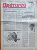 2 Ziare Apararea , 5 August si 5 Octombrie 1946