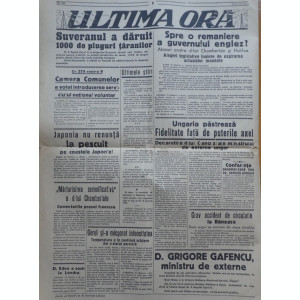 2 Ziare  Frontul , 22 Decembrie 1938 si 19 martie 1939 , Regalitatea