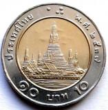 THAILANDA , 10 Baht 1995 - Rama IX Wat Arun; 3rd portrait , BIMETAL 26mm., Asia, Cupru-Nichel
