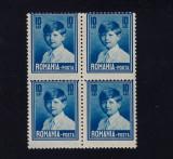 ROMANIA 1930 REGELE MIHAI COPIL 10 LEI FORMAT MIC FARA FILIGRAN BL 4 - MNH, Nestampilat