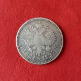 1 RUBLA 1897 Imperiul Rus Tarul NICOLAI II, Europa