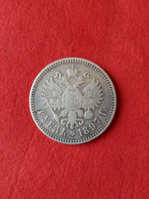 1 RUBLA 1897 Imperiul Rus Tarul NICOLAI II foto