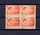 Romania1945 - UZUALE REGELE MIHAI I, BLOC CU EROARE ''80 LE'', M54, Nestampilat