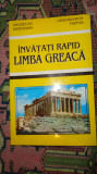 Invatati rapid limba greaca 206pagini- Anghelos Dimitrakis