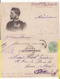 Casa regala -Sinaia- Principele  Ferdinand-clasica, Circulata, Printata