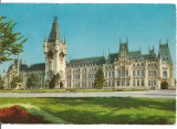 (A) carte postala(1137/3)-KRUGER-Manastirea Agapia, Circulata, Printata