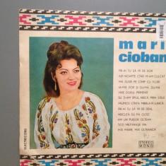 MARIA CIOBANU - ALBUM (EPE 0801/ELECTRECORD) - VINIL/disc RAR