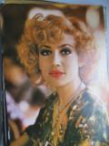 Carte postala actori - Corina Chiriac, Necirculata, Fotografie