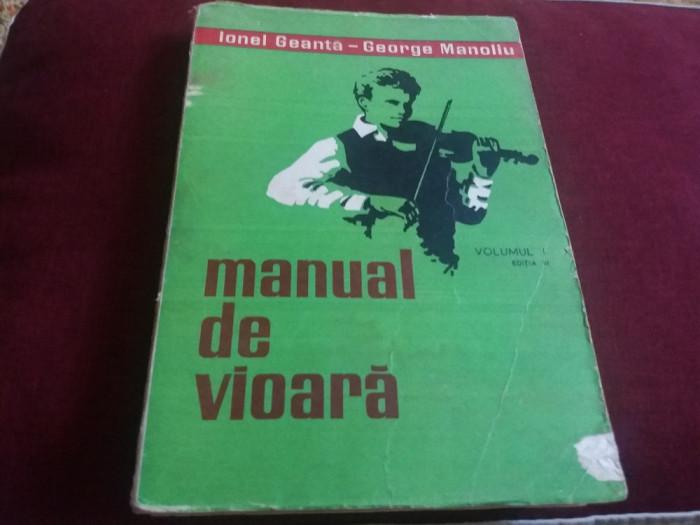 IONEL GEANTA - MANUAL DE VIOARA VOL 1 1979