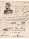 Casa regala - Principele  Ferdinand-clasica, Circulata, Printata