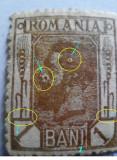 EROARE ROMANIA  1900, CAROL I , SPIC DE GRAU  1 ban ,  NEUZAT,