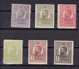 ROMANIA  1909/14  LP 67  CAROL  I  TIPOGRAFIATE  GUMA  ORIGINALA  SERIE  MNH, Nestampilat