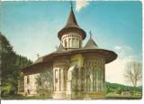 (A) carte postala(1137/1)-KRUGER-Manastirea Voronet, Circulata, Printata