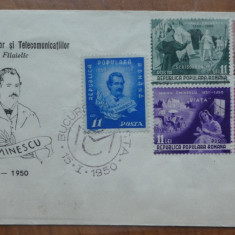 2 suvenire filatelice Eminescu , Ipotesti , 1970 ; Bucuresti , 1950 + stampile