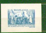 Romania 1947 Seceta - colita neuzata MNH
