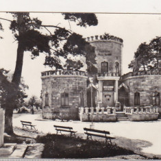 bnk cp Campina - Muzeul memorial BP Hasdeu - uzata