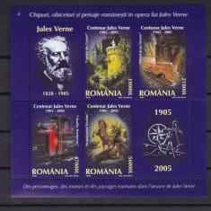 ROMANIA 2005  LP 1678 a CENTENAR JULES VERNE 1905 - 2005  BLOC  MNH, Nestampilat