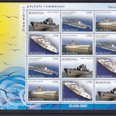 2005 LP 1688 a ZIUA MARCII POSTALE ROMANESTI NAVE MILITARE COALA 3 SERII MNH - Timbre Romania, Nestampilat