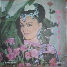 Naarghita - Arabian Lyric music, VINIL, electrecord