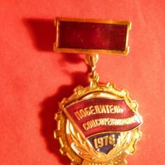 Insigna - Fruntas in Intrecerea Socialista 1978 URSS ,h= 5 cm , metal si email