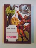 CELE MAI FRUMOASE BASME DE PETRE ISPIRESCU , 1969