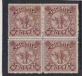 ROMANIA 1913   SILISTRA  SCUTIT  POSTA   BLOC DE 4 TIMBRE  GUMA  ORIGINALA, Nestampilat