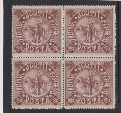 ROMANIA 1913   SILISTRA  SCUTIT  POSTA   BLOC DE 4 TIMBRE  GUMA  ORIGINALA foto
