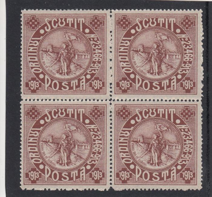 ROMANIA 1913   SILISTRA  SCUTIT  POSTA   BLOC DE 4 TIMBRE  GUMA  ORIGINALA