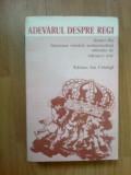 d4 Adevarul despre regi - Scrieri din literatura romana antimonarhista
