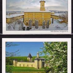ROMANIA - MANASTIREA DRAGOMIRNA. ILUSTRATE NECIRCULATE, FD86, Circulata, Necirculata, Fotografie