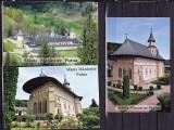 ROMANIA - MANASTIREA PUTNA. CHILIE DANIIL SIHASTRUL. ILUSTRATE NECIRCULATE, FD85, Circulata, Necirculata, Fotografie