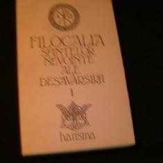 FILOCALIA SFINTELOR NEVOINTE ALE DESAVIRSIRII-VOL1-COL. ASCETICA-, Alta editura
