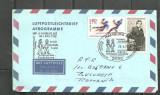 GERMANIA 1979 - SPORT. POET AGNES MIEGEL. AEROGRAMA CIRCULATA, FD90