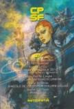 Colectia de povestiri stiintifico-fantastice, vol. 7, nemira