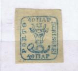 1859 - Moldova - CAP DE BOUR - 40 de parale - nestampilat - original, Sarbatori