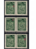 ROMANIA 1922 - INCORONAREA ALBA IULIA EROARE ERORI - MNH, Nestampilat