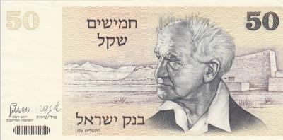 ISRAEL 50 sheqalim 1978 XF!!! foto