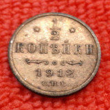 Rusia - 1/2 kopecks 1912 - copeici VF, Europa