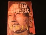ZODIACUL CHINEZESC-VIRGIL IONESCU-559 PG-, Alta editura