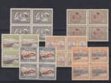 ROMANIA 1913 - SILISTRA 6 VALORI BL 4 MNH, Nestampilat