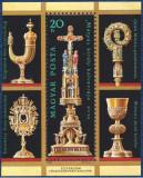 Ungaria, arta, obiecte de cult religios, 1987, MNH, Nestampilat