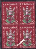 ROMANIA 1959  LP 485 a PLANTE MEDICINALE EROARE - VALOAREA 40 BAN BLOC DE 4  MNH, Nestampilat