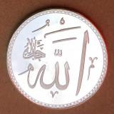 Musulman Allah, Asia