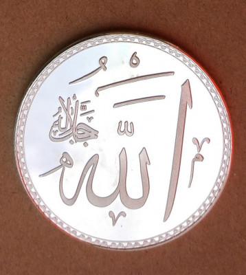 musulman Allah foto