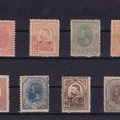 ROMANIA 1918/19  LP 71   CAROL I  - MOLDOVA  SERIE MNH